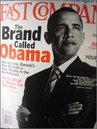 Brand-obama copy