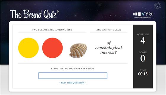 Brand-quiz