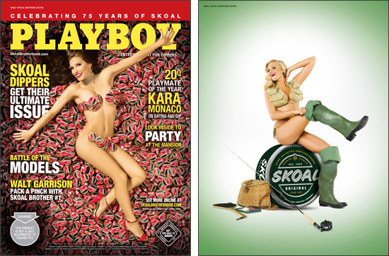 Playboyskoal